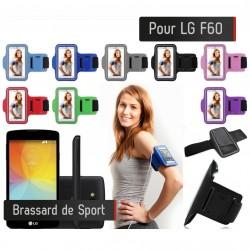 Brassard Sport LG F60 Housse Etui coque